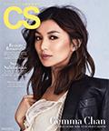 CS Magazine